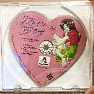 リフレインラブ プレミアムCD(ゲーム音楽)