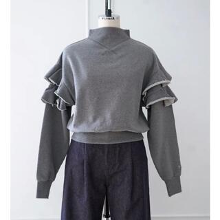 snidel - herlipto Ruffled Cotton-Jersey Sweatshir