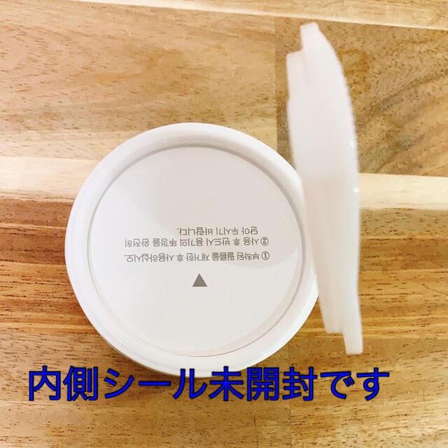 IOPE(アイオペ)のアイオペ クッションファンデ23号 レフィル 未使用 コスメ/美容のベースメイク/化粧品(ファンデーション)の商品写真