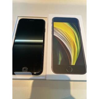 Apple - 【新品未使用】iPhoneSE2 64GB ブラック au SIMフリー