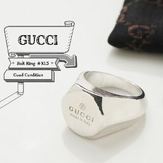 Gucci - 研磨仕上げ GUCCI グッチ ボルト リング 10.5号 シルバー 925