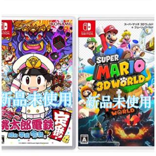 Nintendo Switch - 桃太郎電鉄 マリオ3Dワールド+フューリーワールド 新品未開封セット