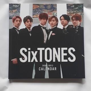 SixTONES カレンダー 2020年度