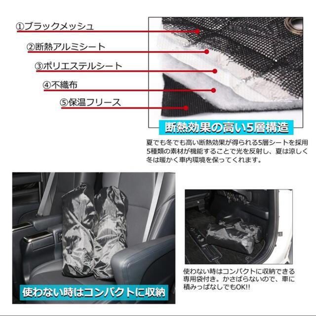 日産(ニッサン)のT32 エクストレイル サンシェード 専用設計 5層構造 車中泊  自動車/バイクの自動車(車内アクセサリ)の商品写真