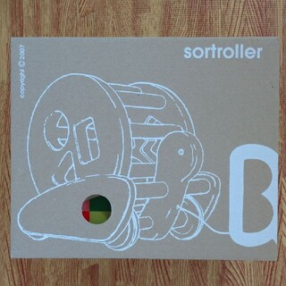 BorneLund - BAJO バヨ カラフルプルートイ 木のおもちゃ