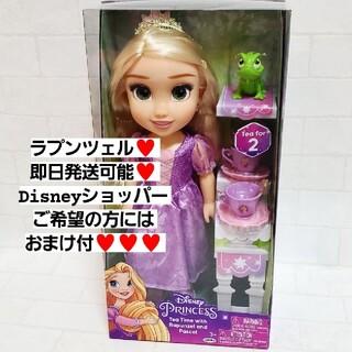 Disney♥トドラードール♥ラプンツェル