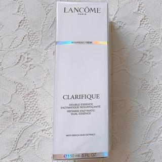LANCOME - ランコム 美容化粧水 ♡ ベストコスメアワード受賞 人気コスメ 送料込み