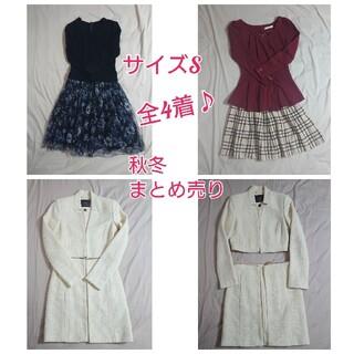 トランテアンソンドゥモード(31 Sons de mode)の冬服 レディースセット まとめ売り Sサイズ(セット/コーデ)