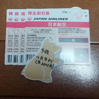 ジャル(ニホンコウクウ)(JAL(日本航空))のJAL株主優待券4枚(航空券)