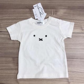 しまむら - miffy tシャツ しまむら 白 ホワイト 新品 90 ミッフィ ベビーフェア