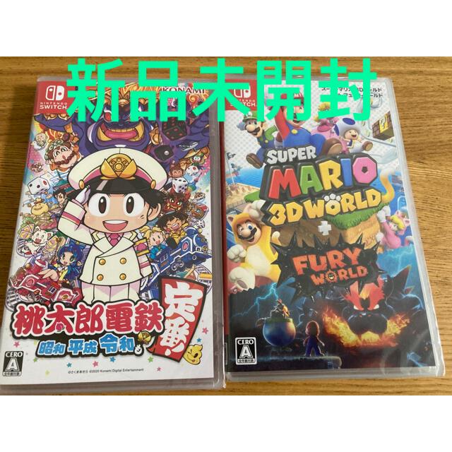 Nintendo Switch(ニンテンドースイッチ)の桃太郎電鉄 スーパーマリオ 3Dワールド + フューリーワールド Switch エンタメ/ホビーのゲームソフト/ゲーム機本体(家庭用ゲームソフト)の商品写真
