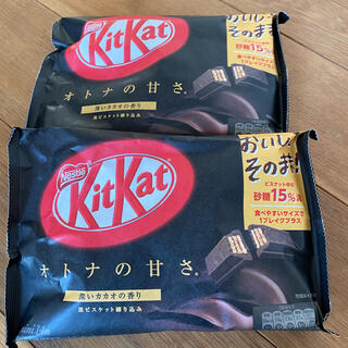 Nestle - キットカット ミニ オトナの甘さ 深いカカオの香り 14枚×2袋