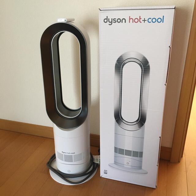 Dyson(ダイソン)のダイソン hot&cool  空気清浄機 扇風機 ヒーター  スマホ/家電/カメラの冷暖房/空調(ファンヒーター)の商品写真