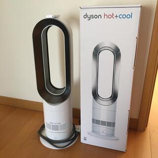 Dyson - ダイソン hot&cool  空気清浄機 扇風機 ヒーター