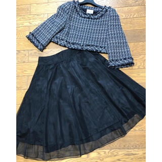 M'S GRACY - 未使用⭐️エムズグレーシー スカート40サイズ