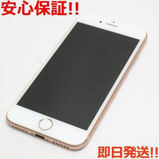 アイフォーン(iPhone)の美品 SIMフリー iPhone8 64GB ゴールド (スマートフォン本体)