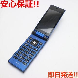 キョウセラ(京セラ)の美品 判定○ SoftBank 501KC DIGNO ケータイ ブルー (携帯電話本体)