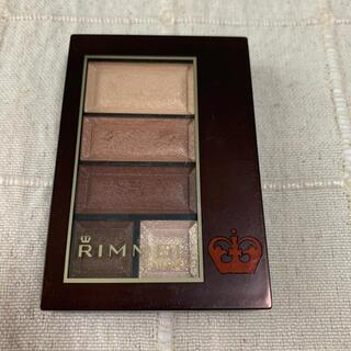 RIMMEL - リンメル ショコラスイートアイズ 016