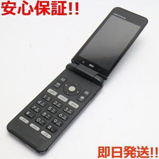キョウセラ(京セラ)の美品 au KYF31 GRATINA 4G ブラック (携帯電話本体)