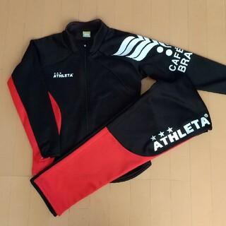 ATHLETA - ATHLETA 裏起毛ジャージ 160