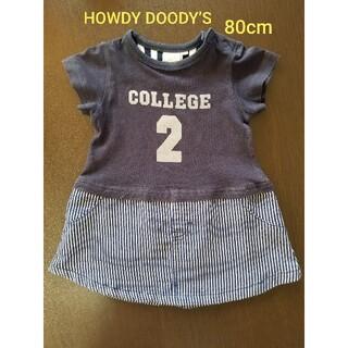 HOWDY DOODY'S 半袖 ワンピース トップス 女の子 80(Tシャツ)