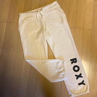Roxy - 白 ホワイト スウェット パンツ ジョガーパンツ ロキシー