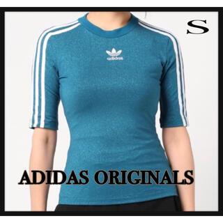 adidas - adidas originals  ベリスタ Tシャツ タグ付き新品