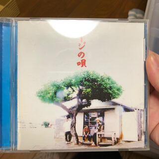 ウージの唄(ポップス/ロック(邦楽))