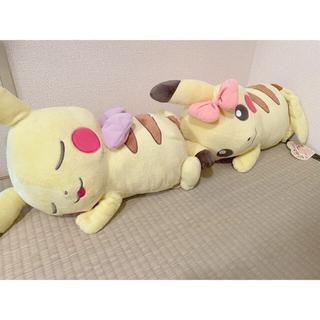 ポケモン - ピカチュウ めちゃでかぬいぐるみ2個セット
