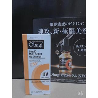 オバジ(Obagi)のオバジC マルチプロテクト UV乳液 ミニ(日焼け止め/サンオイル)
