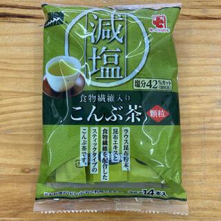 減塩こんぶ茶(茶)