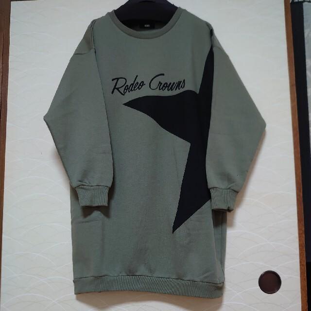 RODEO CROWNS(ロデオクラウンズ)のロング丈トレーナー最終値引き レディースのワンピース(ひざ丈ワンピース)の商品写真