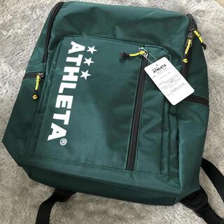 ATHLETA - 新品未使用定価8500+税アスレタ リュック