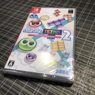Nintendo Switch - 【新品未使用品】ぷよぷよテトリス2 Nintendo switch