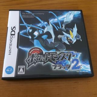 ポケットモンスターブラック2 DS(携帯用ゲームソフト)