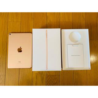 Apple - 【美品】iPad mini5 256GB ゴールド WiFi