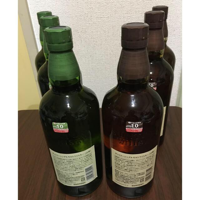 サントリー(サントリー)のサントリー 山崎&白州 食品/飲料/酒の酒(ウイスキー)の商品写真