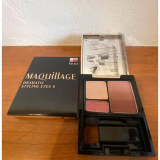 MAQuillAGE - 資生堂 【マキアージュ】ドラマティックスタイリングアイズS RD332