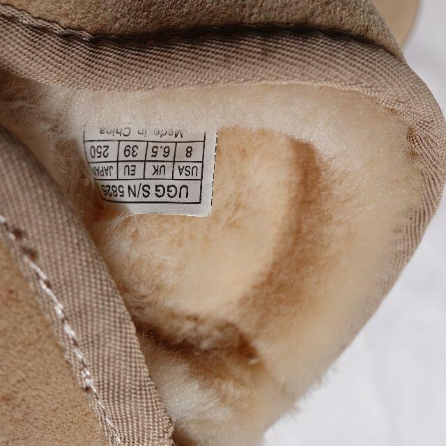 ■UGG ショートブーツ ベージュ 25㎝ レディースの靴/シューズ(ブーツ)の商品写真