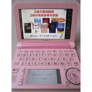 シャープ(SHARP)のBrain PW-G5300 カラー電子辞書 高校生モデル (ライトピンク)(その他)