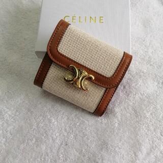 celine - ✽ 超美品★ 「CELINE✩セリーヌ」三つ折り財布 人気品
