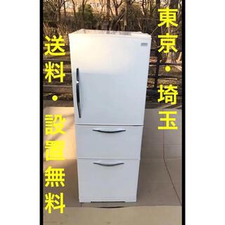 日立 - 日立 3ドア 冷凍冷蔵庫 265L 自動製氷 急速冷凍 R-S27ZMV(C)