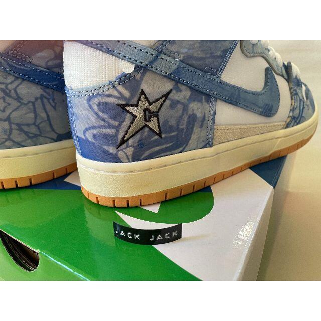 NIKE(ナイキ)のNike SB Dunk High CARPET COMPANY 27.5cm メンズの靴/シューズ(スニーカー)の商品写真