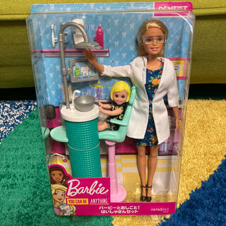 Barbie - 【新品】バービーとおしごと!はいしゃさんセット