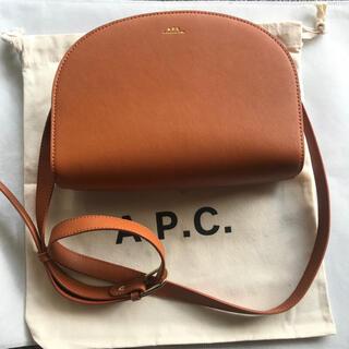A.P.C - APC アーペーセー のハーフムーンショルダーバッグ