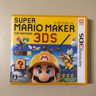 ニンテンドー3DS(ニンテンドー3DS)のスーパーマリオメーカー for ニンテンドー3DS 3DS(携帯用ゲームソフト)