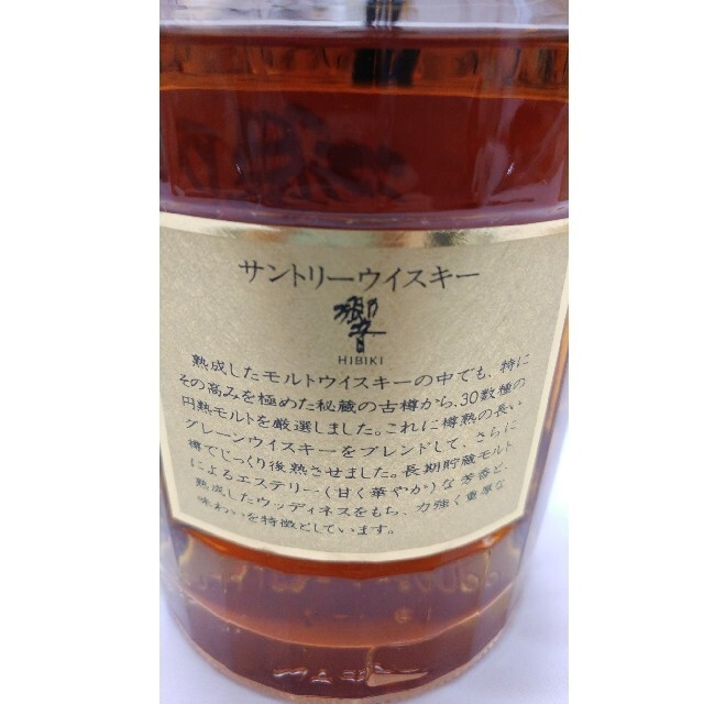 サントリー(サントリー)のサントリー 響 ゴールドラベル 750ml 食品/飲料/酒の酒(ウイスキー)の商品写真