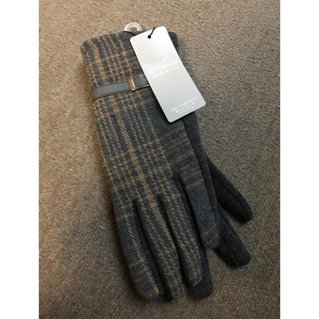 CECIL McBEE(セシルマクビー)のセシルマクビー  手袋 レディースのファッション小物(手袋)の商品写真