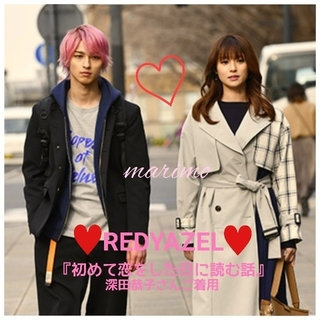 REDYAZEL - 【美品】♥深田恭子さん♥『はじこい』♡REDYAZEL♡トレンチコート【希少】