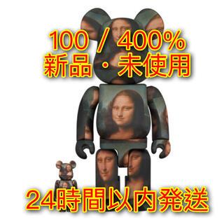 メディコムトイ(MEDICOM TOY)のBE@RBRICK Mona Lisa 100%&400% モナリザ(その他)